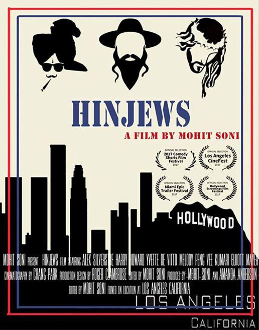 Hinjews